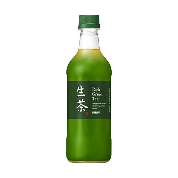 キリン 生茶の商品画像
