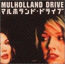マルホランド・ドライブ ― オリジナル・サウンドトラック