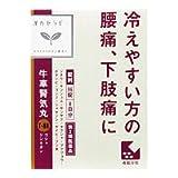 【第2類医薬品】「クラシエ」漢方牛車腎気丸料エキス錠 96錠