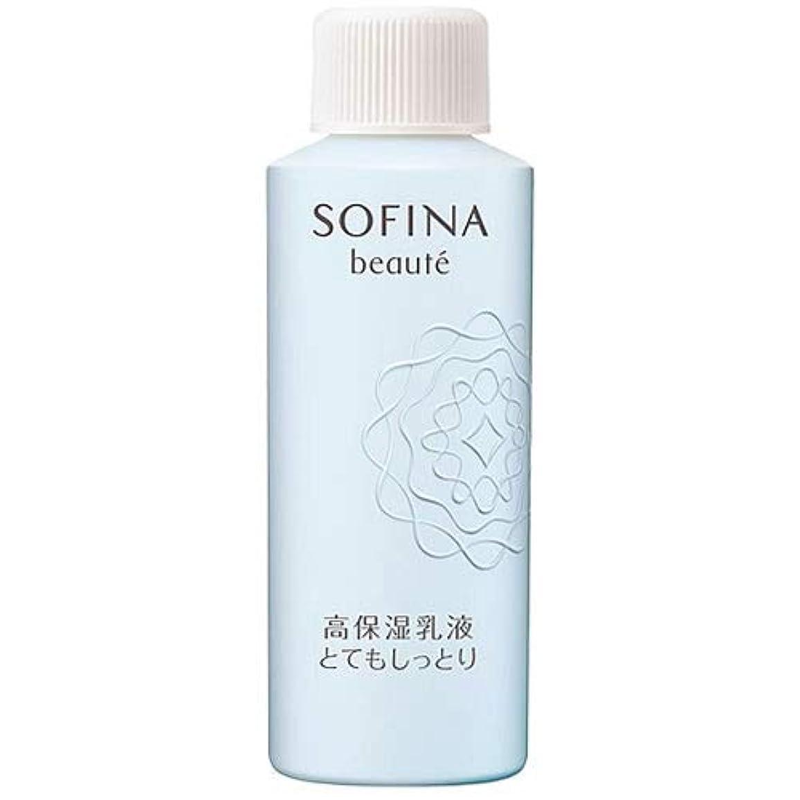 ポジティブ動ひまわりソフィーナ ボーテ 高保湿乳液 とてもしっとり つけかえ用レフィル 60g [並行輸入品]
