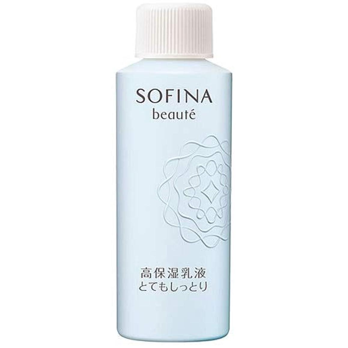 見込み悲劇的な怪物ソフィーナ ボーテ 高保湿乳液 とてもしっとり つけかえ用レフィル 60g [並行輸入品]