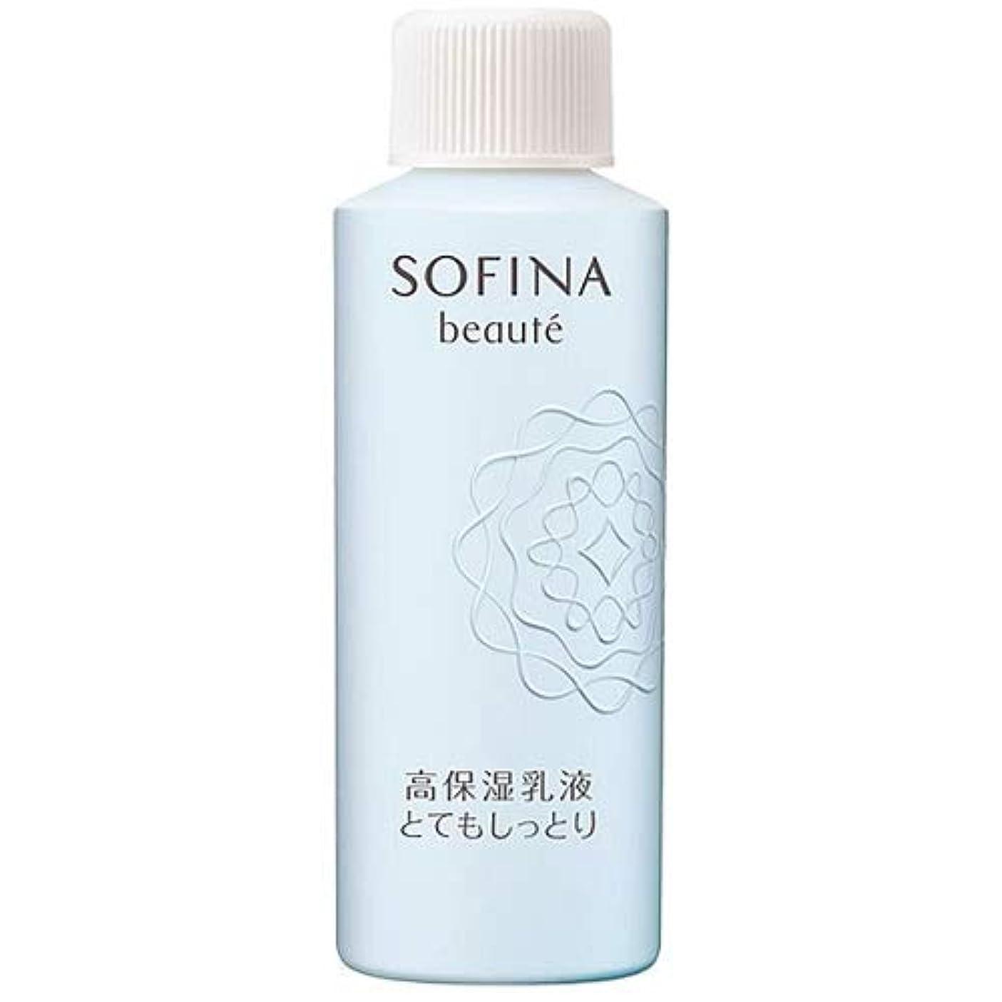 並外れて他の日抑圧するソフィーナ ボーテ 高保湿乳液 とてもしっとり つけかえ用レフィル 60g [並行輸入品]