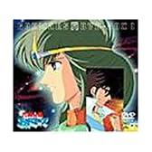 六神合体ゴッドマーズ DVD-BOX(1)