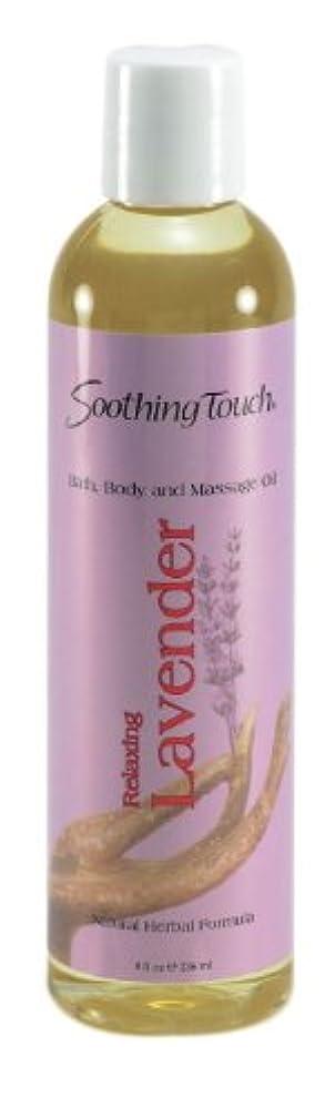 横クロール医師Bath and Body Oil - Lavender - 8 oz by Soothing Touch
