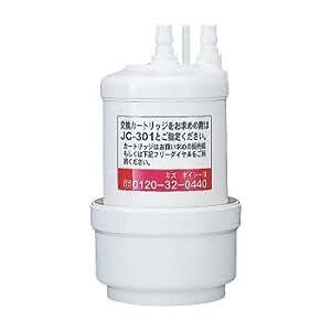 ヤマハ発動機製 浄水器交換用カートリッジJC-301
