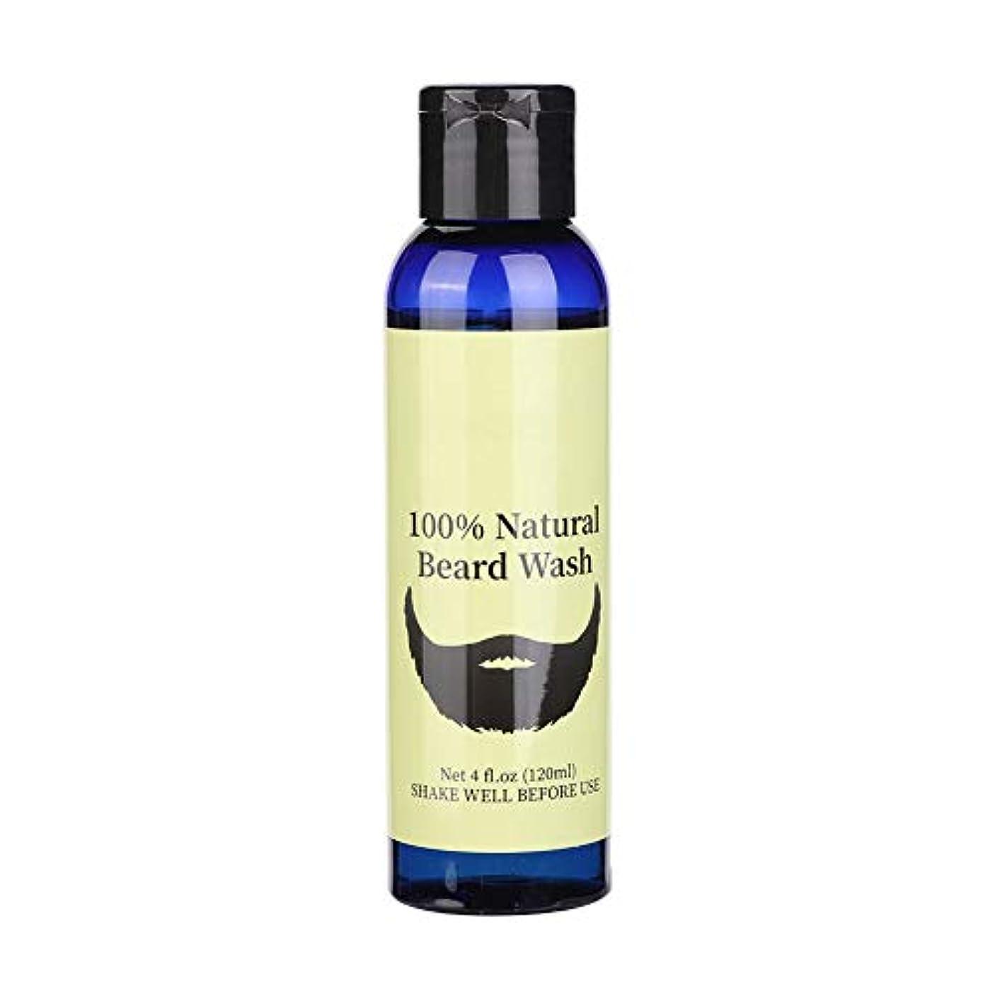 みに同意する記憶に残るひげのシャンプー、保湿の滑らかになること容易あらゆるひげのタイプのためのひげの清潔になるシャンプーを管理しなさい