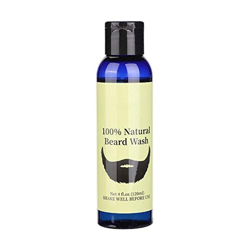 黒ジョブグローブひげ洗浄、男性ひげシャンプー120 ML天然男性ひげ成長洗浄クレンジング保湿スムージングシャンプー