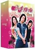 ピーチガール~蜜桃女孩~[DVD]