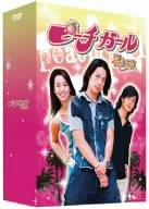 ピーチガール~蜜桃女孩~ [DVD]