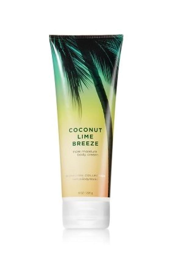 熟達請う渇きバス&ボディワークス ココナッツライムブリーズ ボディクリーム Coconut Lime Breeze Triple Moisture Body Cream [海外直送品]