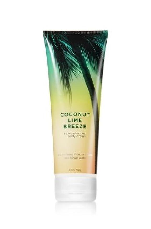 解凍する、雪解け、霜解け歪める達成バス&ボディワークス ココナッツライムブリーズ ボディクリーム Coconut Lime Breeze Triple Moisture Body Cream [海外直送品]