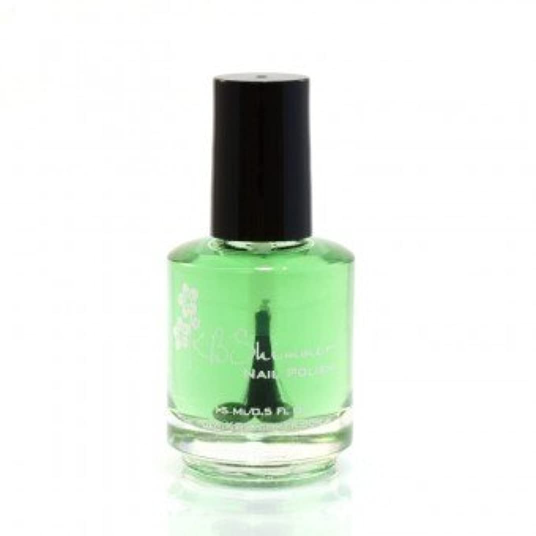 代表宣言する高さKBShimmer Basic Training Nail Polish Base Coat [海外直送]