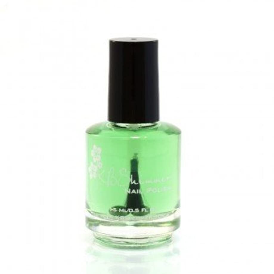 子供時代剥ぎ取るボンドKBShimmer Basic Training Nail Polish Base Coat [海外直送]