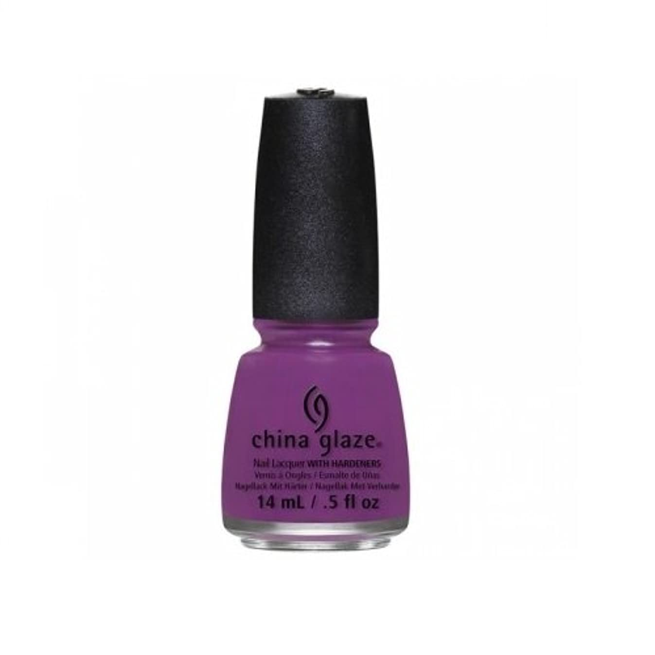 足枷ミシン目カニCHINA GLAZE Off Shore Collection - X-Ta-Sea (並行輸入品)