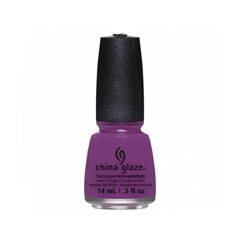 梨どこにも血CHINA GLAZE Off Shore Collection - X-Ta-Sea (並行輸入品)