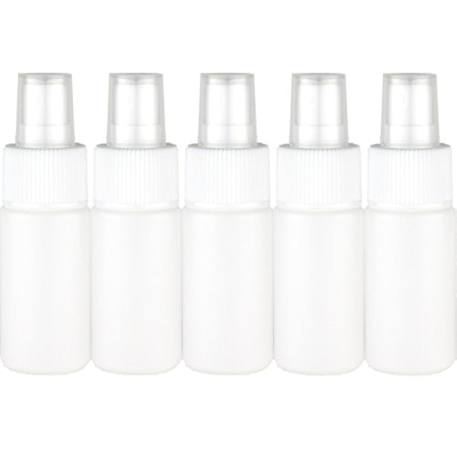 上昇キルス難しい遮光性スプレーボトル ポリエチレン 30mL 5本セット 空容器 おしゃれbottle30s-5