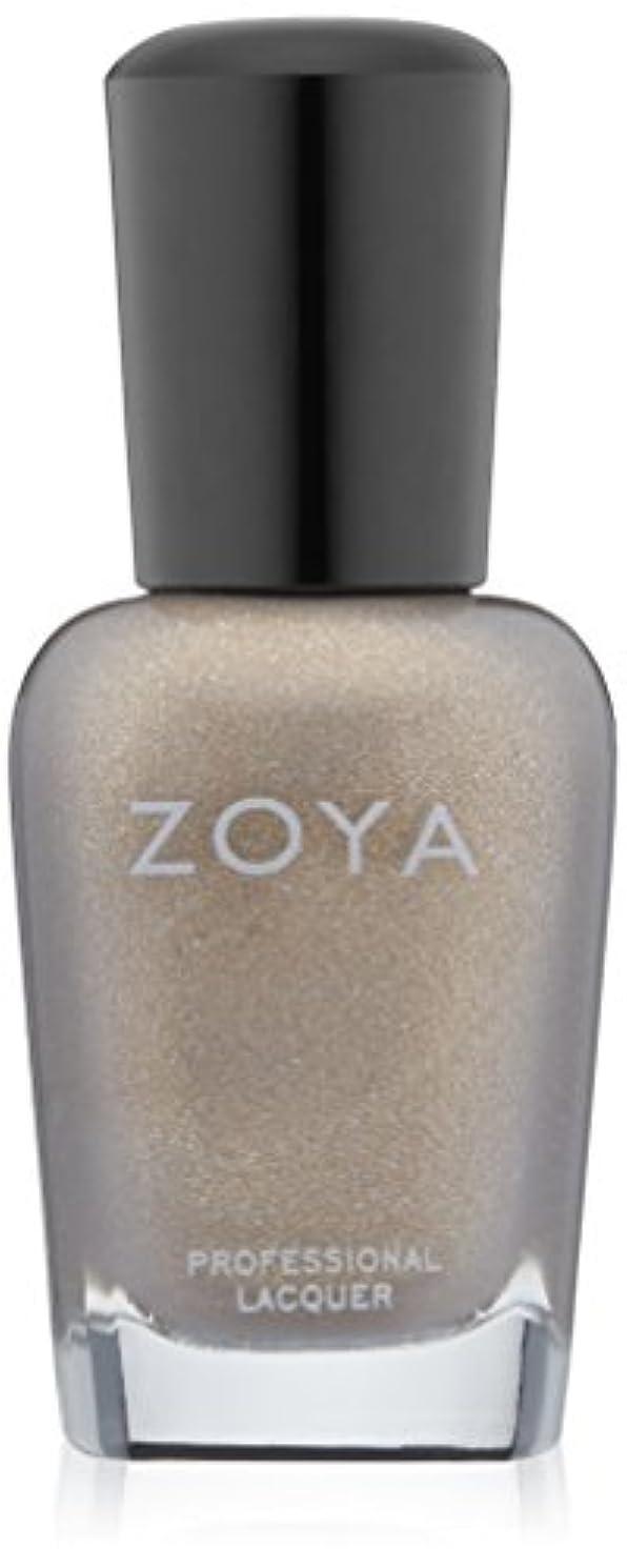 水分印象望ましいZOYA ゾーヤ ネイルカラー ZP538 JULES ジュール 15ml リュクスなゴールド パール/メタリック 爪にやさしいネイルラッカーマニキュア