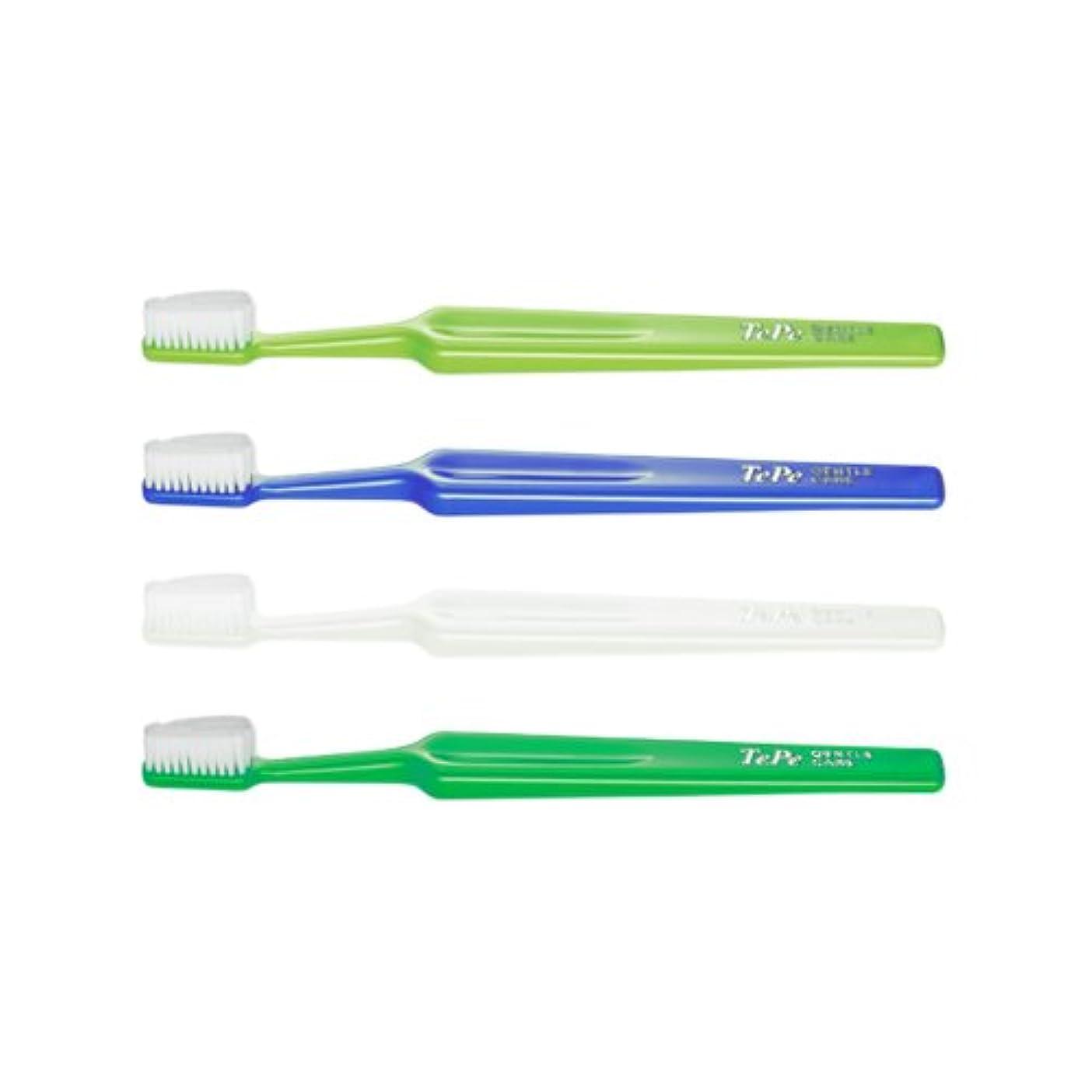 拒否テーブルを設定する自分のテペ 歯ブラシ ジェントルケア 10本