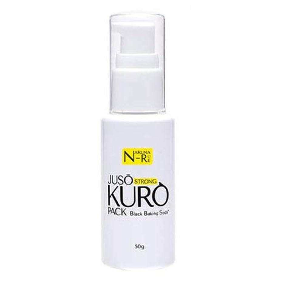 同時柱製造業JUSO KURO STRONG PACK