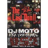 THE LAST DON LIVE DVD