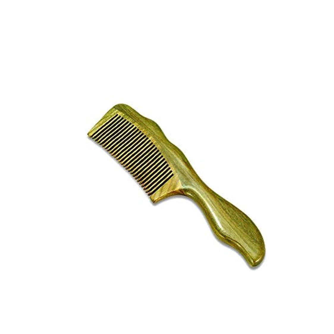 修士号ふくろうところでWASAIO ナチュラルグリーンサンダルウッド櫛手作りの木製抗静的カーリーストレートヘアブラシブラシ波状の滑らかなハンドル帯電防止