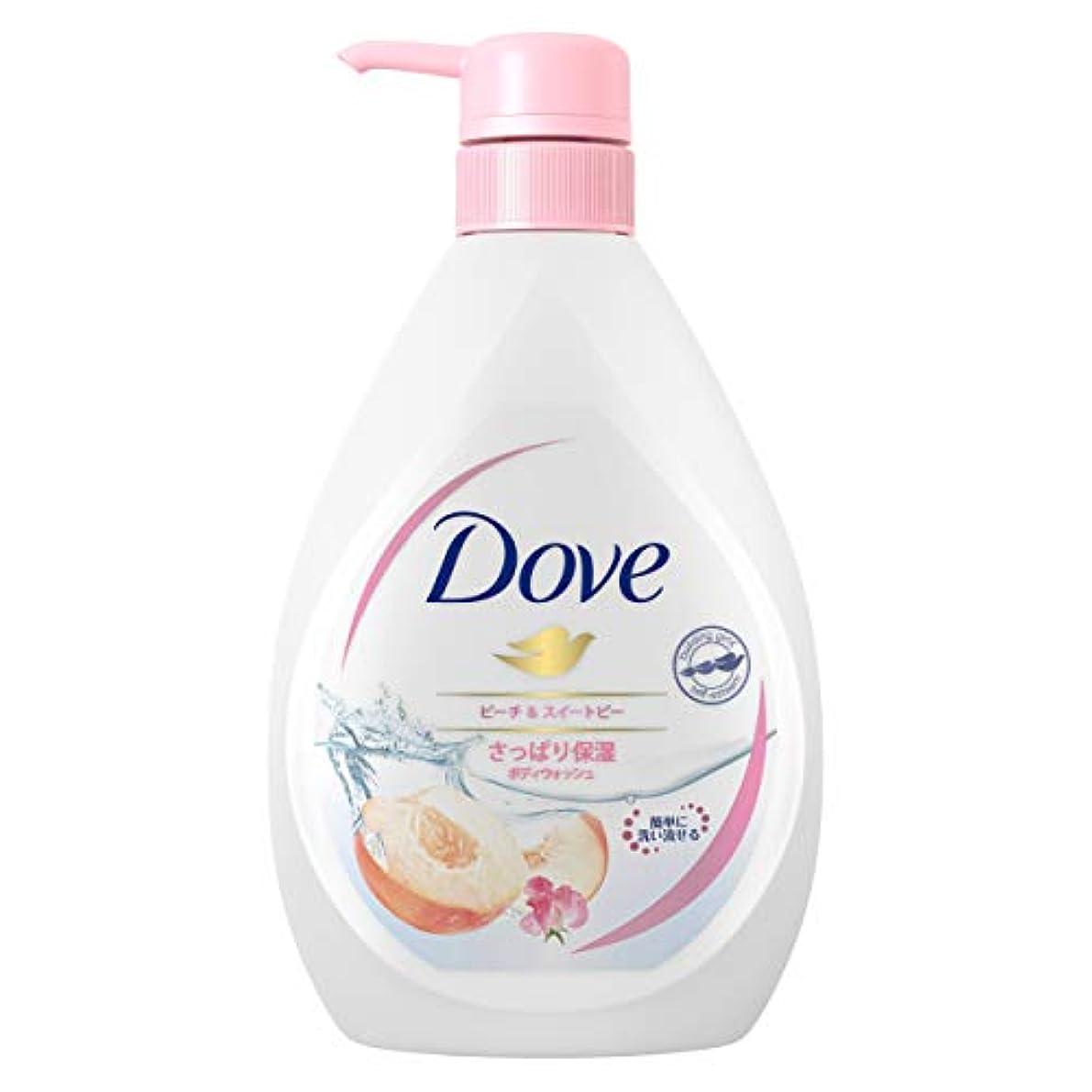 受賞スクリュー染料Dove ダヴ ボディウォッシュ ピーチ & スイートピー ポンプ 500g