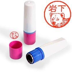 【動物認印】ヤブイヌ ミトメ1 ホルダー:ピンク/朱色インク