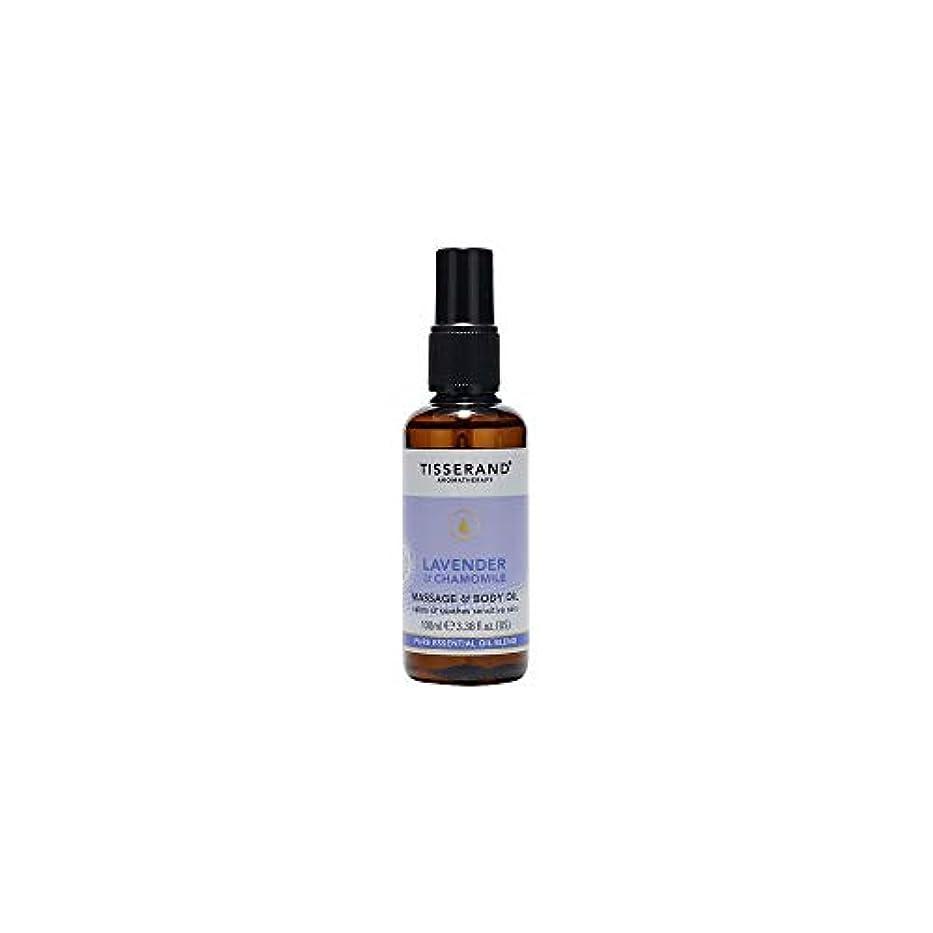 に向かって伸ばすタイプ[Tisserand] ティスランドラベンダー&カモミールマッサージ&ボディオイル100ミリリットル - Tisserand Lavender & Chamomile Massage & Body Oil 100ml [...