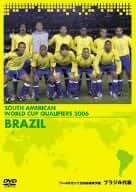 ワールドカップ2006南米予選 ブラジル代表 [DVD]