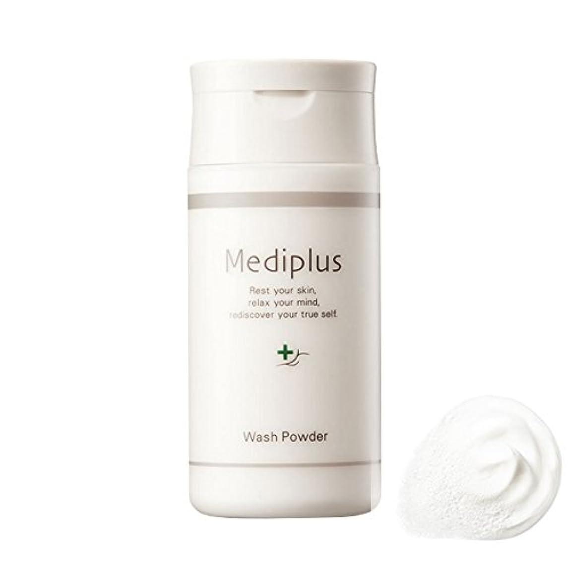 タービン親密なふさわしい【Mediplus+】 メディプラス 酵素洗顔料 ウォッシュパウダー 60g [ パパイン酵素 毛穴ケア ]