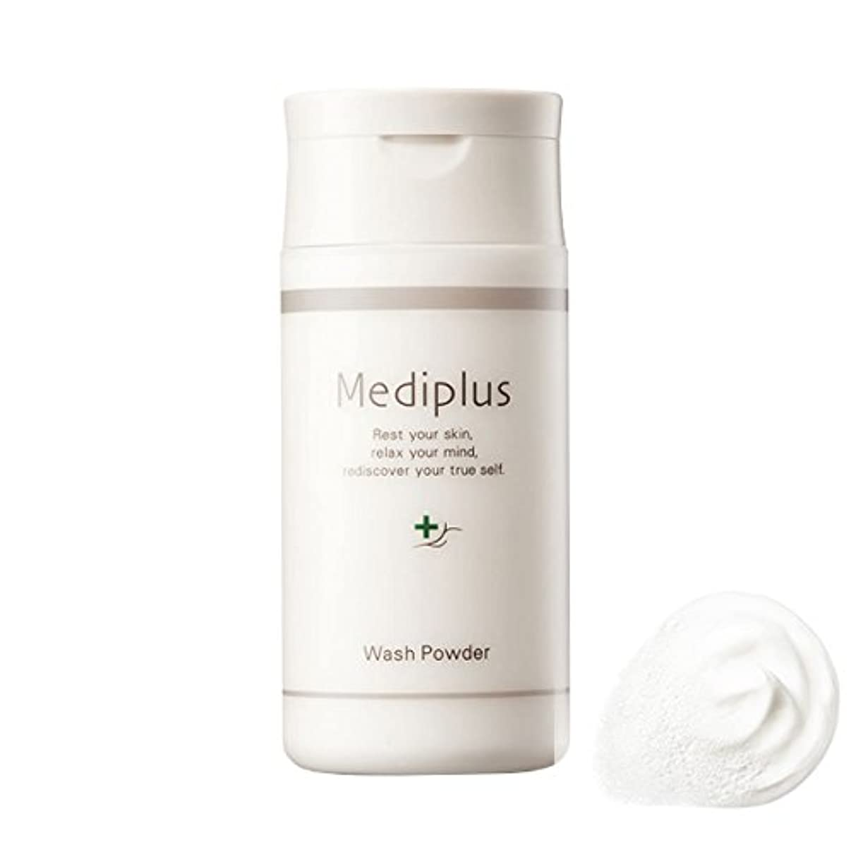 ポータルチャーム眠っている【Mediplus+】 メディプラス 酵素洗顔料 ウォッシュパウダー 60g [ パパイン酵素 毛穴ケア ]