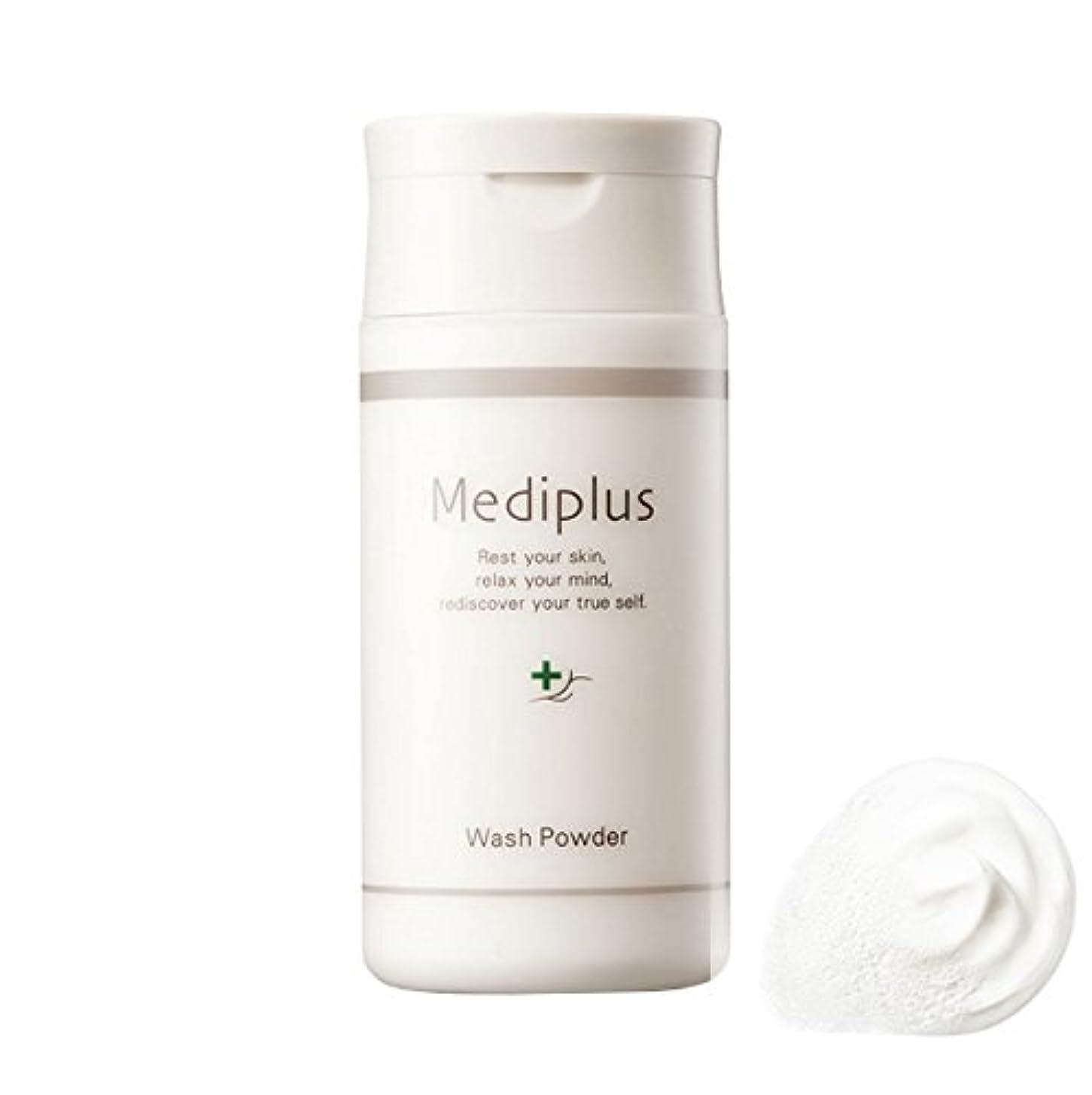 ジョージバーナード端末愛されし者【Mediplus+】 メディプラス 酵素洗顔料 ウォッシュパウダー 60g [ パパイン酵素 毛穴ケア ]