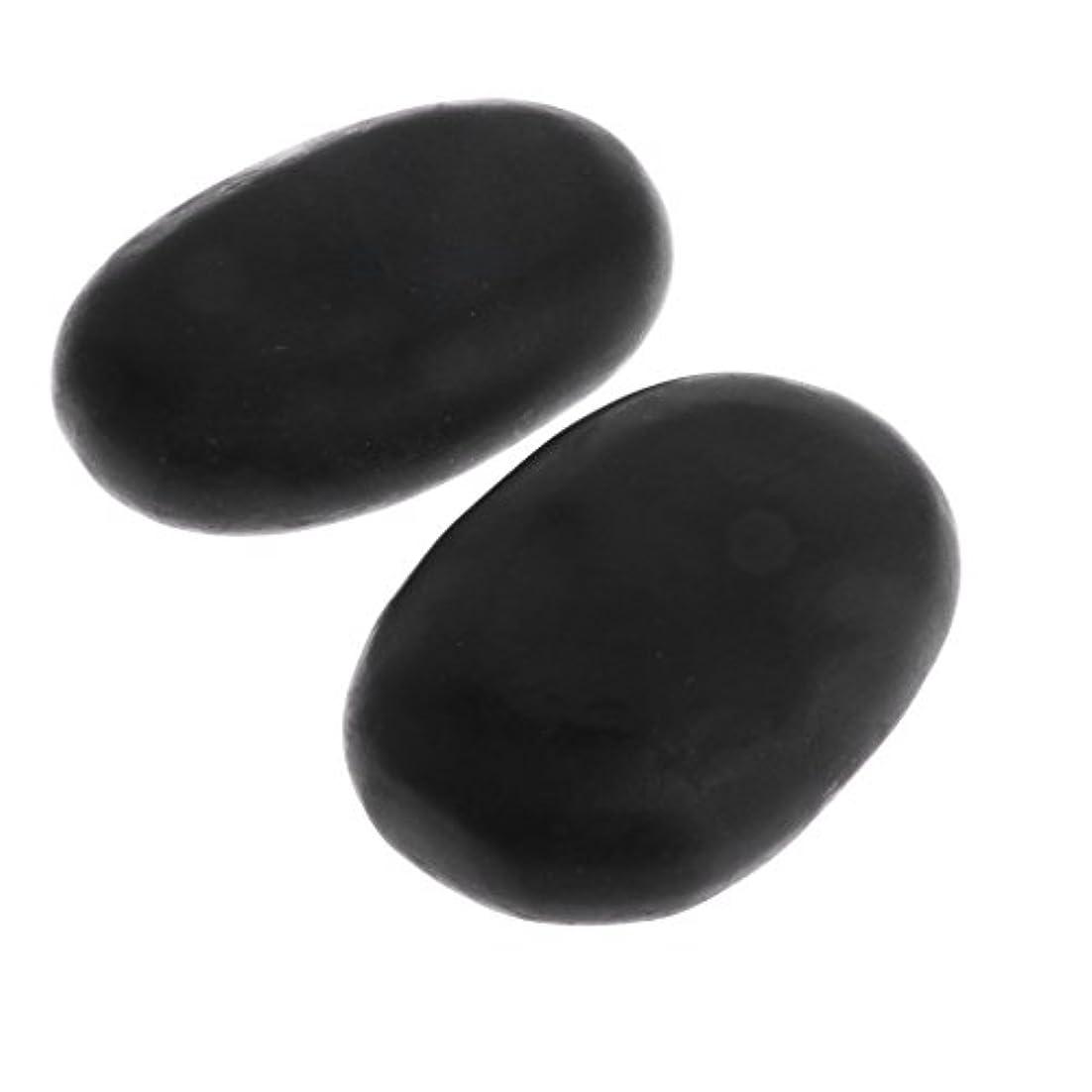 マッサージうんざり脊椎SONONIA マッサージ石 2個 ストーン 玄武岩 火山石 マッサージ 溶岩 エステ SPA リラックス 効果的