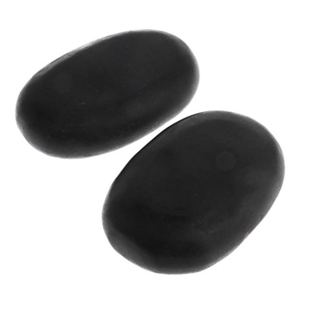 雑品解放する抵抗SONONIA マッサージ石 2個 ストーン 玄武岩 火山石 マッサージ 溶岩 エステ SPA リラックス 効果的