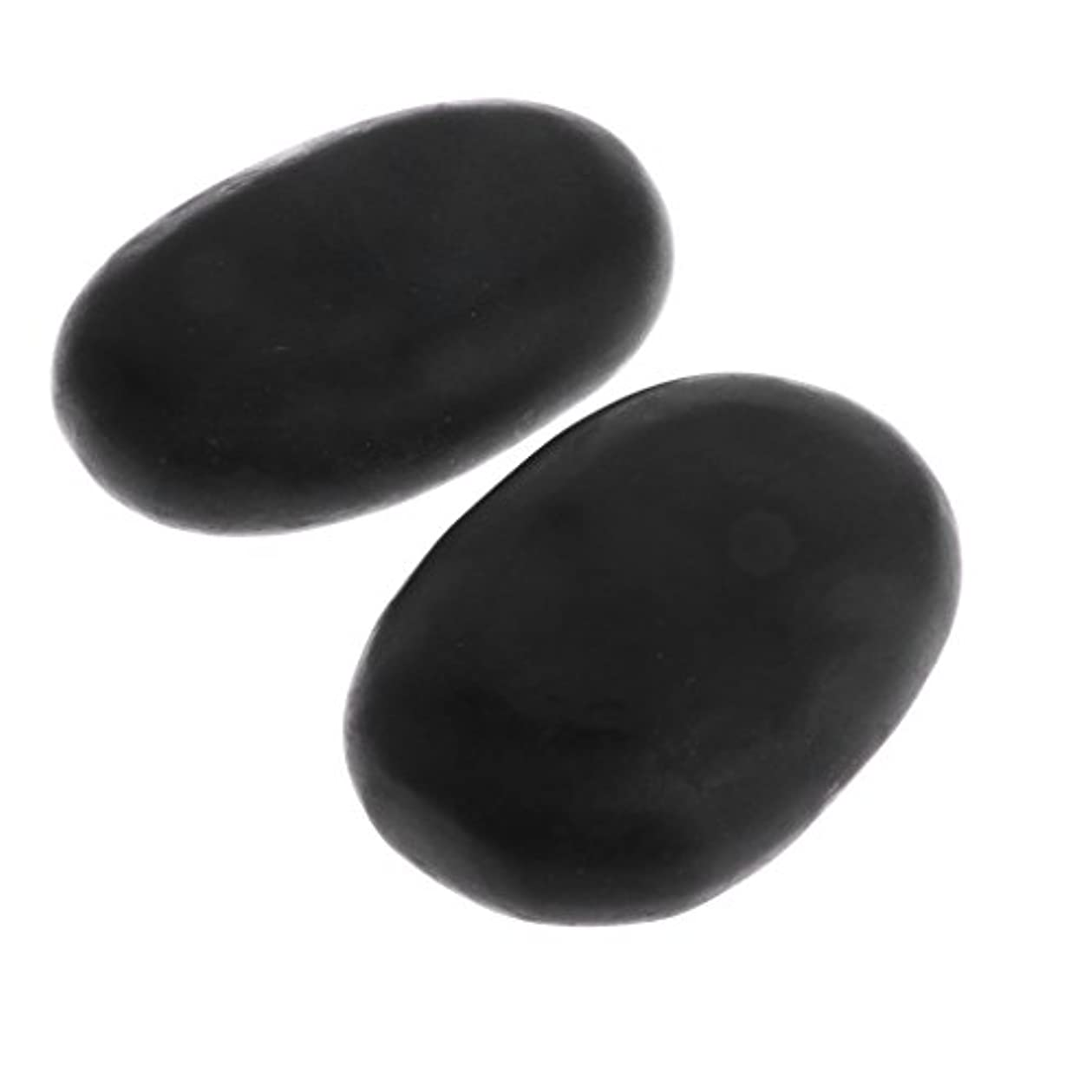 シュリンクエレメンタルめ言葉Perfk マッサージ石 2個 温泉石 玄武岩 火山石 マッサージ 溶岩 自然石 美容 SPA