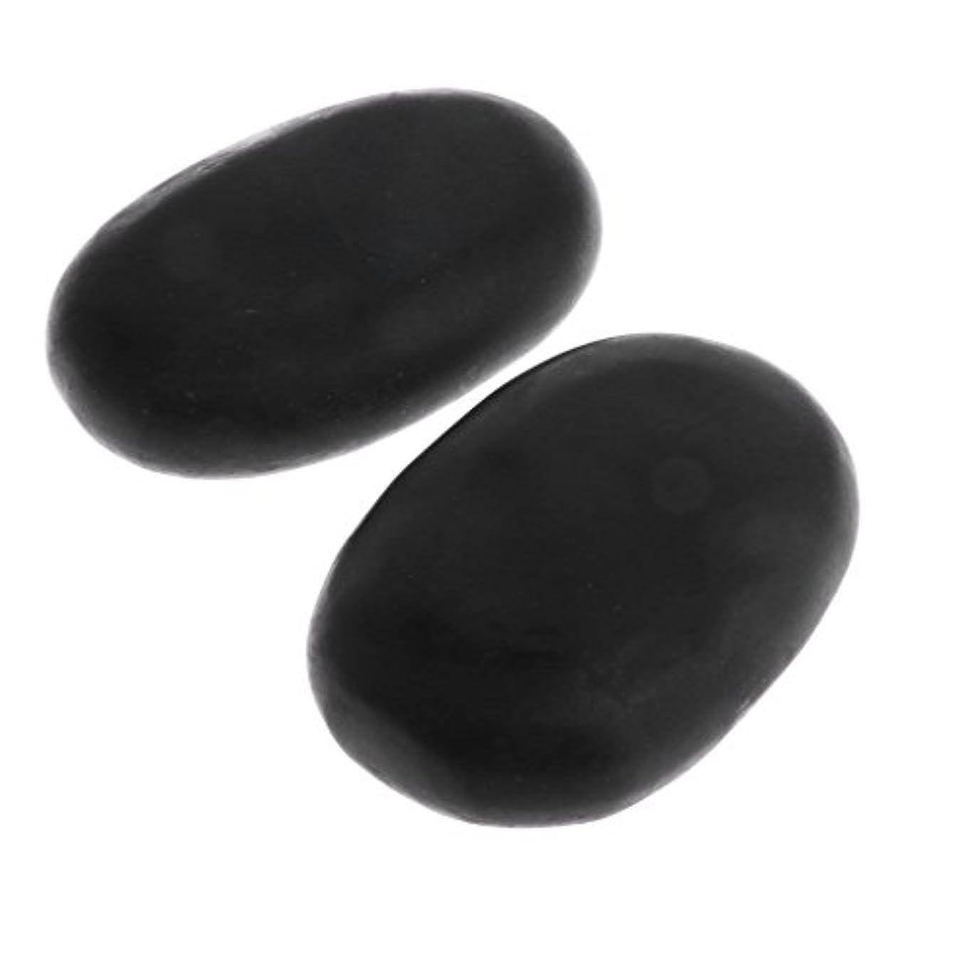 病んでいる放課後親愛なマッサージ石 2個 温泉石 玄武岩 火山石 マッサージ 溶岩 自然石 美容 SPA