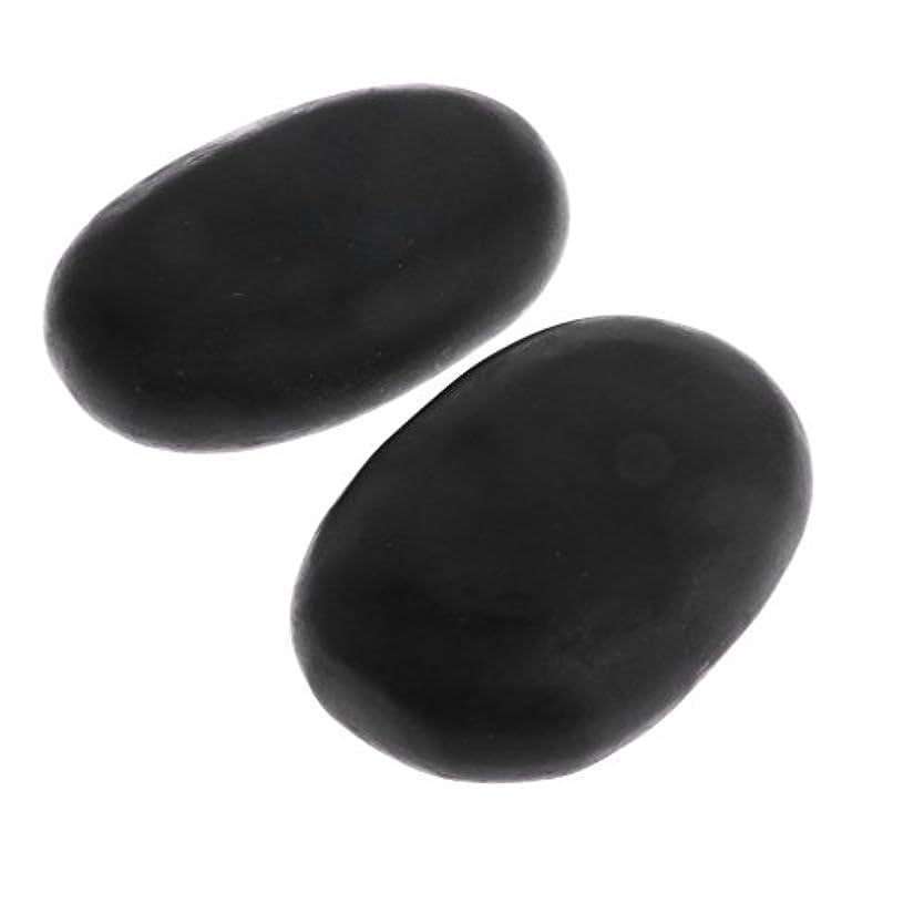 Perfk マッサージ石 2個 温泉石 玄武岩 火山石 マッサージ 溶岩 自然石 美容 SPA