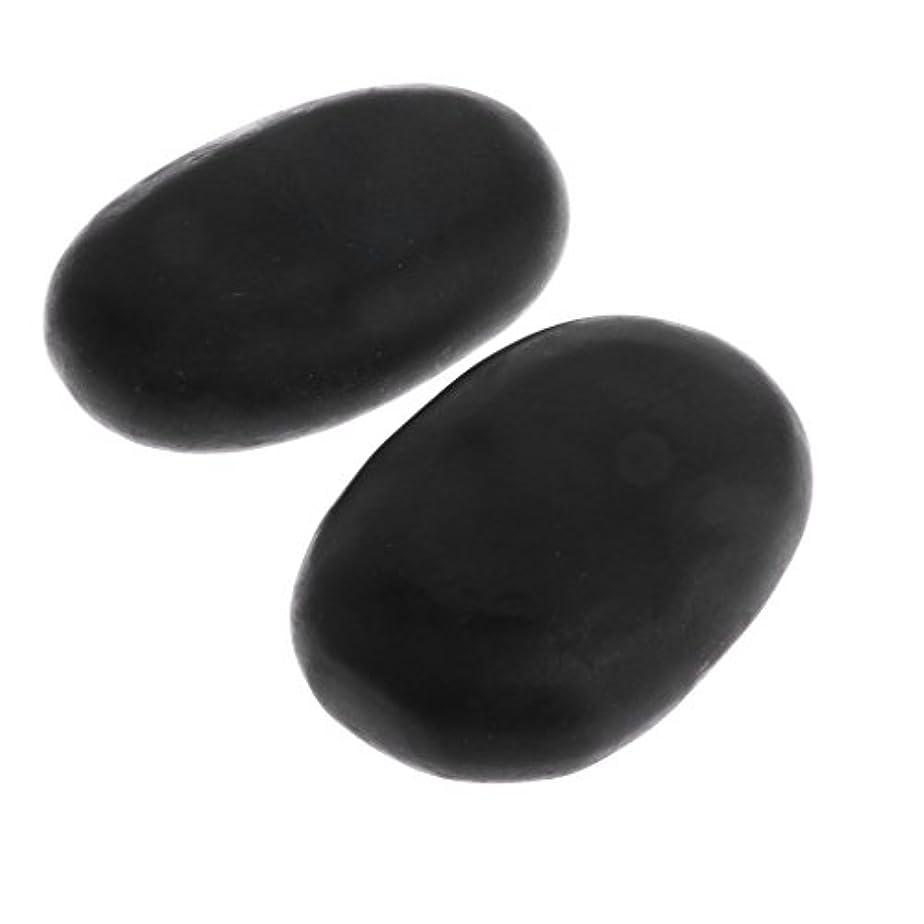 害クリーク空中Perfk マッサージ石 2個 温泉石 玄武岩 火山石 マッサージ 溶岩 自然石 美容 SPA
