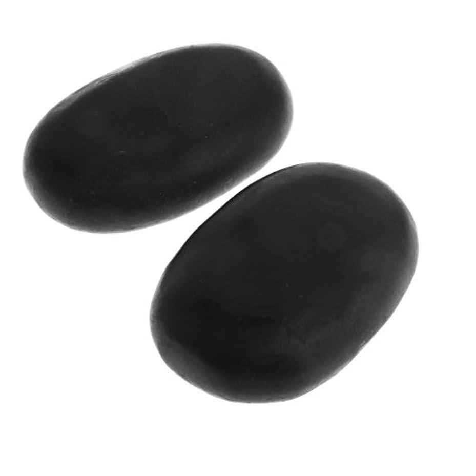 クスクス強います楽しいPerfk マッサージ石 2個 温泉石 玄武岩 火山石 マッサージ 溶岩 自然石 美容 SPA