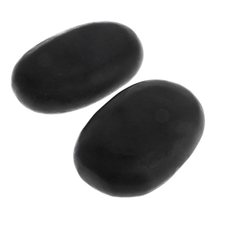 医療の救出ソロマッサージ石 2個 温泉石 玄武岩 火山石 マッサージ 溶岩 自然石 美容 SPA
