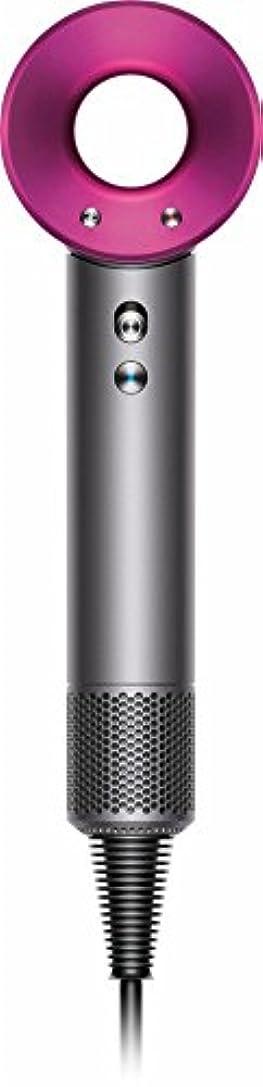 知的ブラウザ重さDyson Supersonic アイアン/フューシャ HD01 IIF
