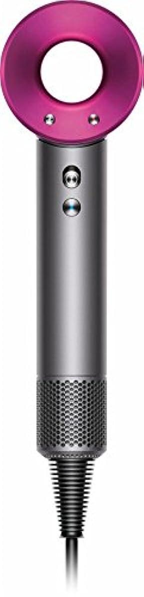 主舌司書Dyson Supersonic アイアン/フューシャ HD01 IIF