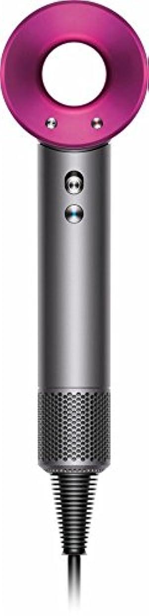 かわいらしいダルセット刈り取るDyson Supersonic アイアン/フューシャ HD01 IIF