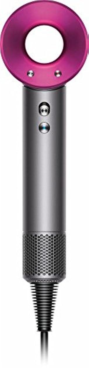 八百屋さん長椅子懐疑的Dyson Supersonic アイアン/フューシャ HD01 IIF