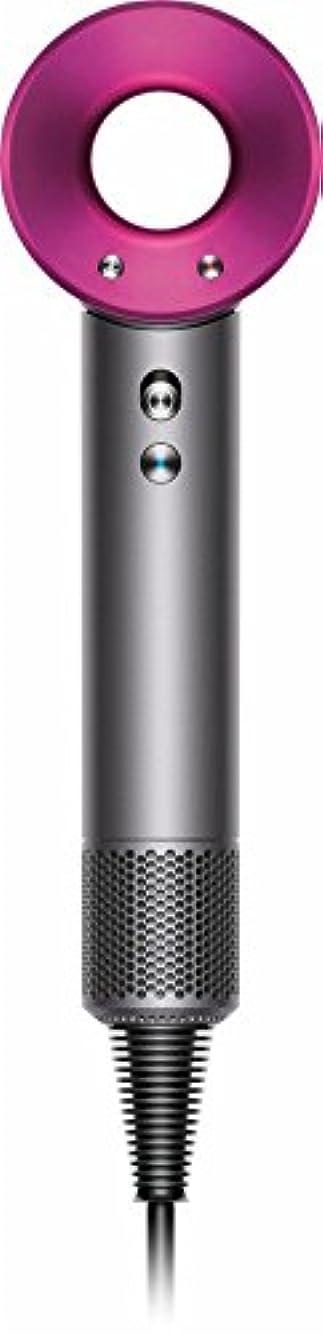 目覚めるバトル大脳Dyson Supersonic アイアン/フューシャ HD01 IIF