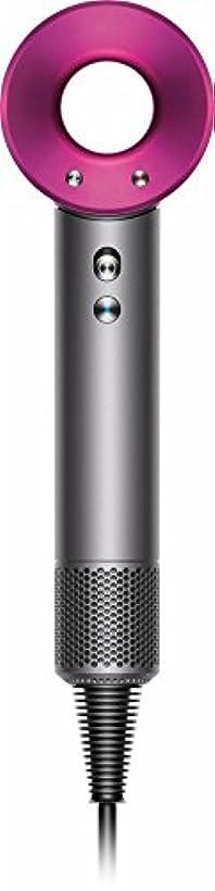衝突コースアンテナ弱めるDyson Supersonic アイアン/フューシャ HD01 IIF