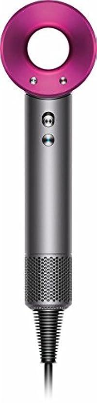 許さないに慣れ護衛Dyson Supersonic アイアン/フューシャ HD01 IIF