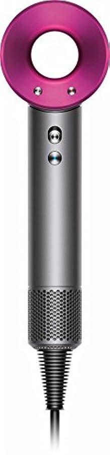 マラドロイトマーケティングパラナ川Dyson Supersonic アイアン/フューシャ HD01 IIF