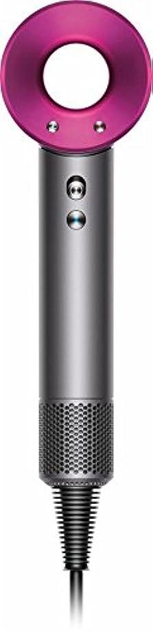 ドール幻影撃退するDyson Supersonic アイアン/フューシャ HD01 IIF
