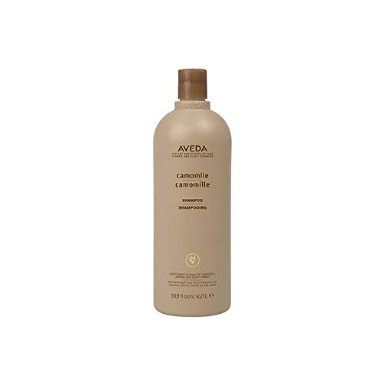 の頭の上勃起対角線[Aveda] アヴェダ純粋な植物カミツレシャンプー(千ミリリットル) - Aveda Pure Plant Camomile Shampoo (1000ml) [並行輸入品]
